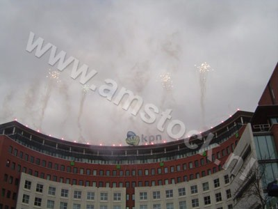 Logo onthulling KPN - vuurwerk special effects